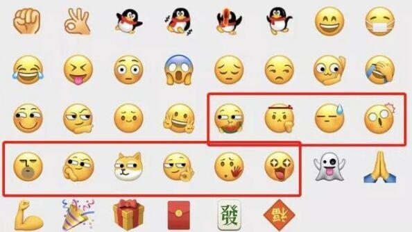 部分快递加收春节服务费微信默认表情上线10个新表情