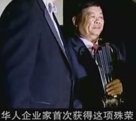 安永全球企业家奖首次获得的的华人企业家