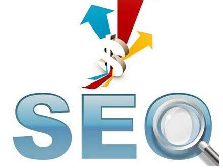 seo营销赚钱案例分析让你学会seo变现秘籍