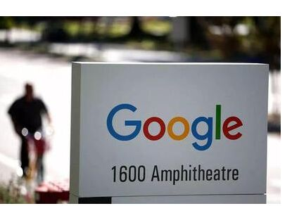 eMarketer预计谷歌美国广告收入将下降5.3%