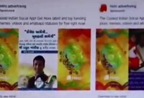 """印度以""""安全""""为由禁用59款中国App阿里通报赵圆圆违规"""