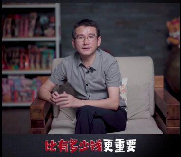 三只松鼠章燎源创业故事心得视频说不定你也可以成功!