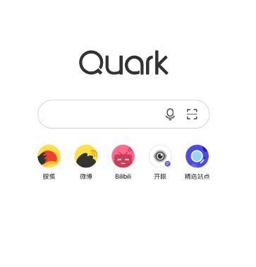 而且夸克搜索引擎内翻5倍了,在app下载中排行18位