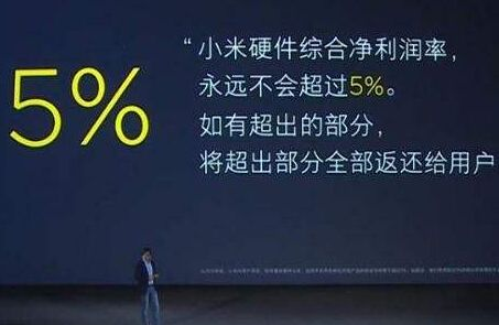 利润率永远不超过5%