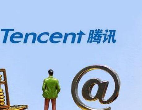腾讯Q2微信和WeChat合并月活数12.06亿