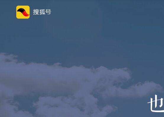 搜狐新闻自媒体平台
