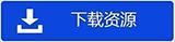 《思考的技术》中文完整PDF版免费下载