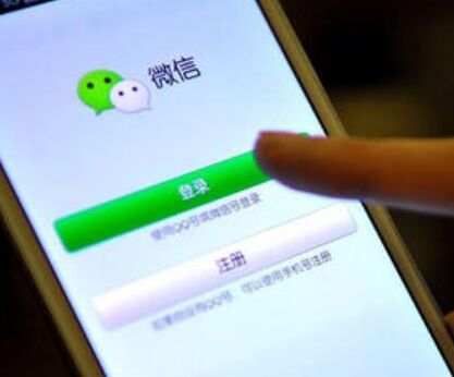 虚拟号段手机号注册新的微信号的时候是很容易被注册的